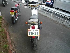 Xt2502_2
